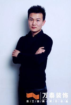 高级室内建筑师,中国装饰协会会员现任于济南万泰装饰共和别墅设计