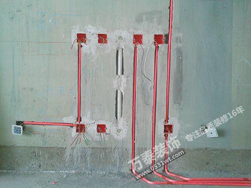 家装水电改造费用_家装水电改造-万泰装饰_水电_万泰装饰