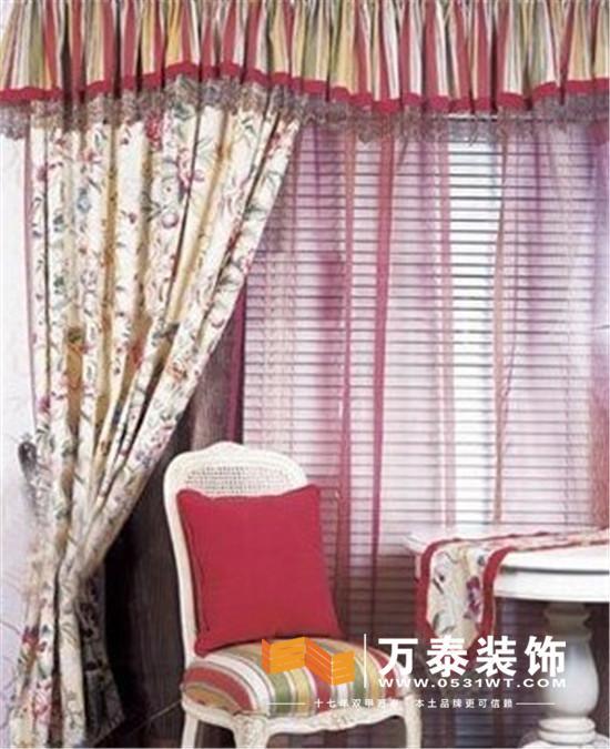 随着装修风格的多样化发展,窗帘的款式和风格也日益增多,为了跟整个家居装饰风格保持一致,很多客户选择定制窗帘。定制窗帘的时候,由于窗帘花边式样繁多,因此往往也是最费周章的。但一旦窗帘花边选择搭配得当,也能为家居装饰加分不少。今天,济南万泰装饰(www.0531wt.com)小编跟大家分享几款常见的花边样式,看看有没有自己中意的?