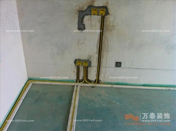家装水电施工工艺高清图片