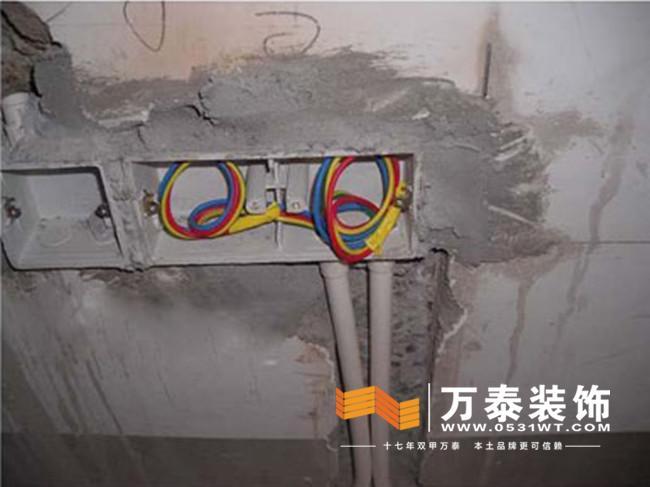 水电知识:图解家装电路施工工艺流程