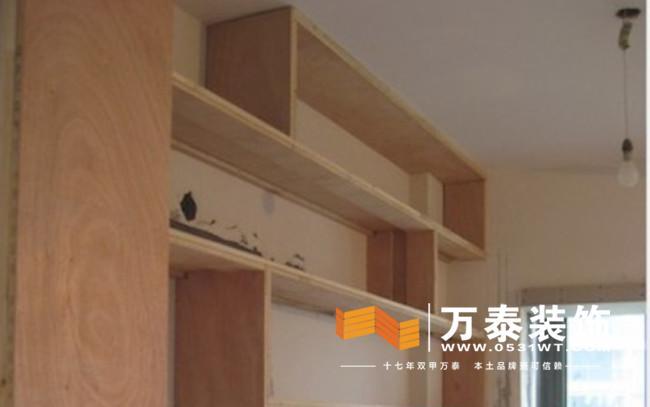木制作是家装必不可少的环节,它的质量不仅关系到美观程度,还有居住时的环保程度。今天小编带大家观赏一下木制作的过程:  转角柜的制作过程:  榻榻米的制作过程:  吊顶的零距离:  橱柜的施工过程:   柜子的制作过程:   影视墙的制作:  书架的制作: 一个家庭的木制作看的差不多了,想了解更多,请点击: