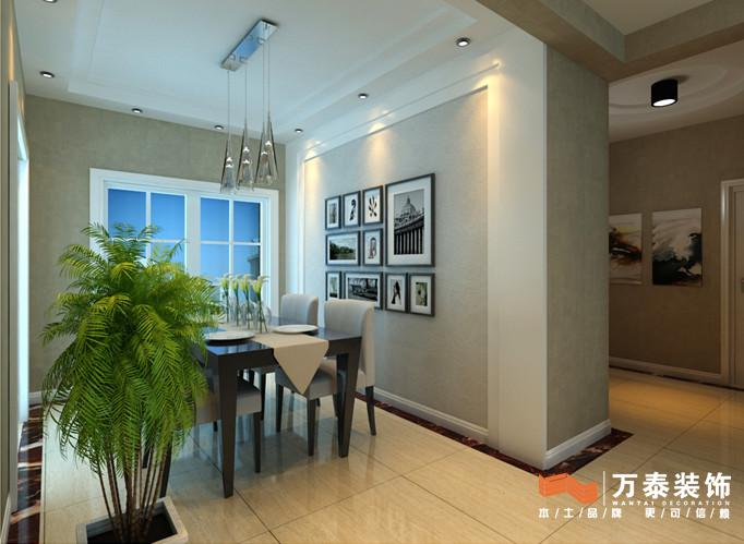 新里卢浮公馆 138平 三室两厅两卫 现代简约风格装修效果图