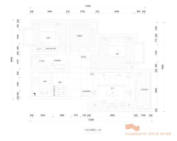 盛福花园装饰设计 120平欧式田园风格装修效果图与实景图
