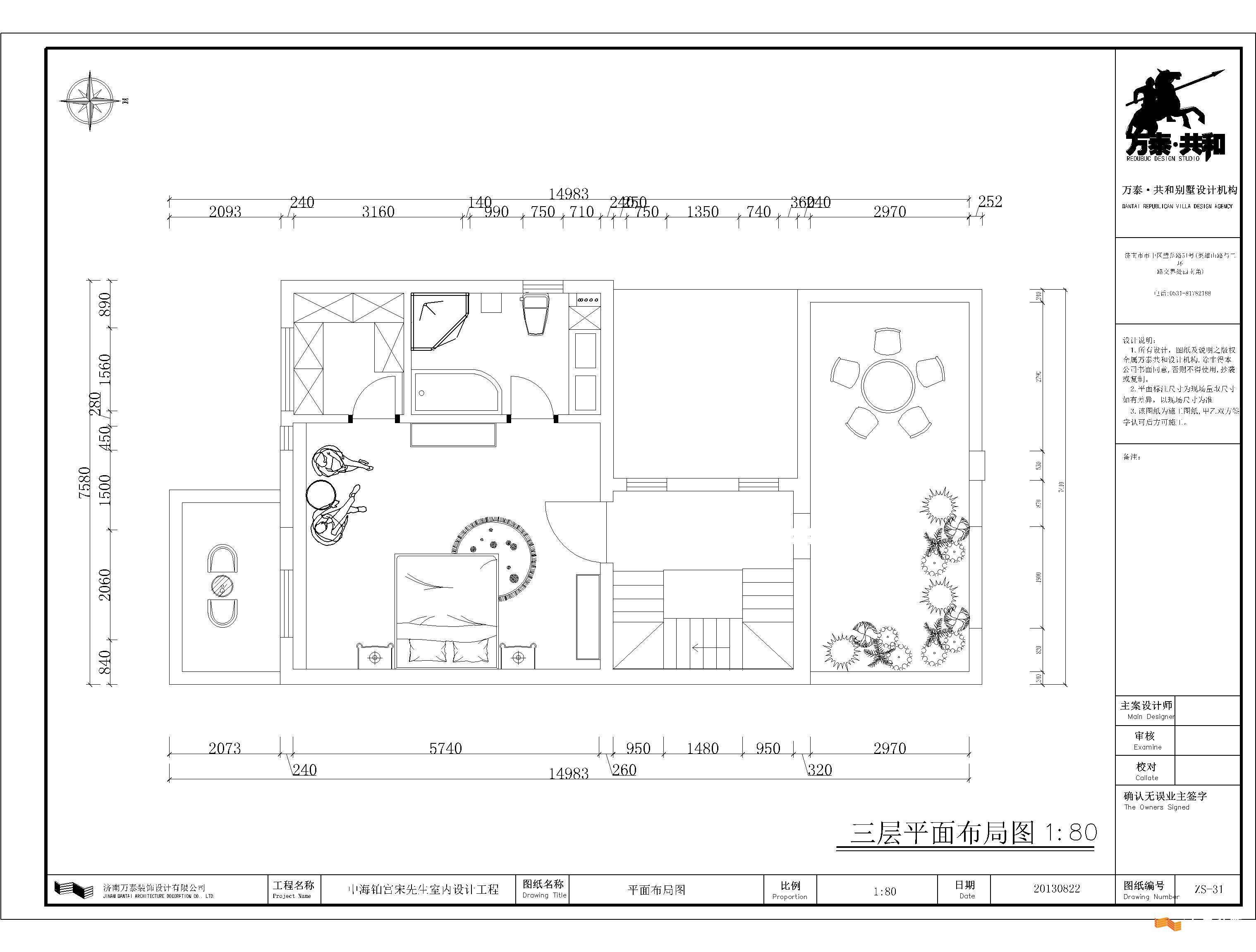 济南中海铂宫480平方欧式古典风格别墅装修案例_设计