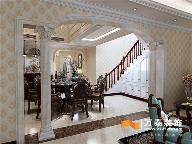 入户玄关区,进酒吧区再到餐厅,借助传统欧式拱梁结构有效区分客餐厅及