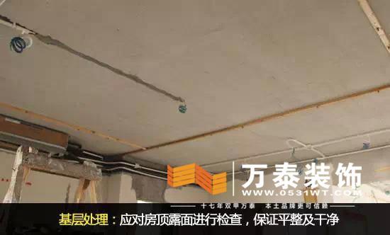 裂缝等;其次检查吊顶的尺寸规格与